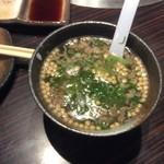 Itamaeyakinikuisshou - 和牛出汁茶漬け