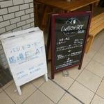 馬場FLAT - オレンジコート内