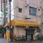 ヒザキ酒店 - 渋い