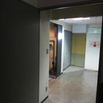 SUSHI BAR THE ƎND -縁戸- - 外