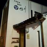 東宝茶屋 - [2017/10]お目当の店は閉店後でした。
