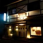 東宝茶屋 - [2017/10]東宝茶屋