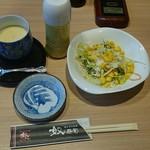 奴寿司 - 料理写真:サラダ&茶碗蒸し