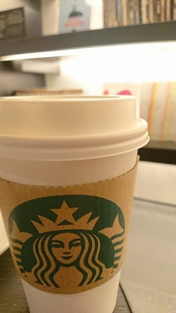 starbucks coffee ginza cafe tabelog