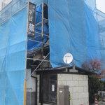 7581421 - 震災の影響で外観修理中!