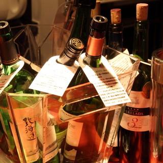 毎月20日はワインの日♪♪料理に合う銘柄を豊富にご用意♪