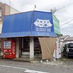おむすび一郎 - [2017/10]おむすび一郎 駅前店