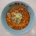 カレータンタン麺 花虎 - 2017年10月 カレータンタン麺+ひき肉増し 750+150円