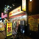 カレータンタン麺 花虎 - 2017年10月