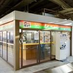 名代きしめん 住よし - [2017/10]名代きしめん 住よし JR名古屋駅3・4番ホーム店
