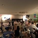 阿波踊り&ミュージック Cafe&Barコティ - 阿波踊りもできる広さです