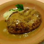 スペイン料理銀座エスペロ - 何らかのハンバーグ