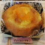 ミスタードーナツ - クレームブリュレのアップルシナモン194円