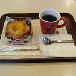 ミスタードーナツ - クレームブリュレのアップルシナモン194円+ブレンド珈琲270円