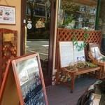 玄米食の店 のら - 外観写真: