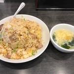 謙一食堂 - チャーシュー炒飯