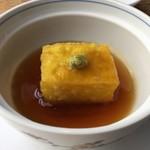 銀座蔵人 - 黄金豆腐 龜甲餡