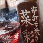 菜彩 - オリジナル焼酎ボルト「串打ち焼き 菜彩」
