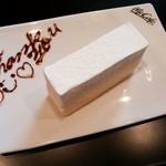 75820853 - レアチーズケーキ セット 610円