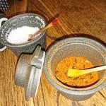 どんどらさん - 粗塩と七味唐辛子
