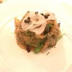 レストラン・アルバス - タラバガニと九条葱のブランダード風 トリュフのヴィネグレットソース