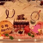 レストラン・アルバス - サプライズにガトーショコラのケーキ