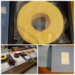IKARIYA BEIKA KYOTO - ◆白あんマロン(1404円:税込)・・ブルーの箱もステキですね。