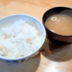 篠乃路 - ご飯と味噌汁