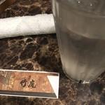 麺匠 竹虎 - 箸袋までかっちょいいが、カウンターまでお水感