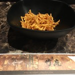 麺匠 竹虎 - チャーム的揚げポリポリ麺