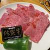 牛笑 - 料理写真:キングオブ佐賀牛680円×2人前