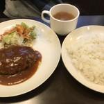 75829359 - ハンバーグ定食690円+税