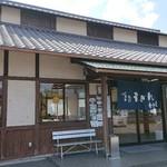 香川屋 - 外観