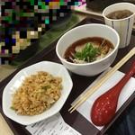 香港張家飯 -