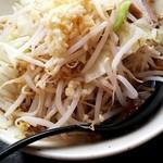りょう二郎 - 料理写真:白りょう二郎ラーメン(背脂豚骨醤油) 860円
