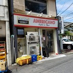 CAFE&BAR AMERICANO - 名鉄豊田市駅東口のすぐ近くにある「CAFE&BAR AMERICANO」
