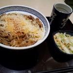 吉野家 - チーズ牛丼!ドドーンドドーン!