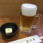 冨久井 - 生中&付出しの豆腐