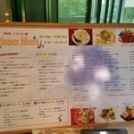 レストラン楓 - ディナーメニュー