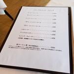 レストラン楓 - ノンアルコールメニュー