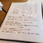 レストラン楓 - 焼酎やウイスキーなど