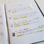 レストラン楓 - 白ワイン