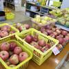 生駒高原りんご園 - 料理写真: