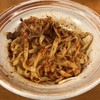 閻魔大王'sキッチン - 料理写真:赤鬼780円(税込) ※混ぜた後