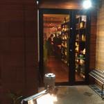 Wine厨房 tamaya -