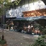 Cafe Restaurant AUREOLE -