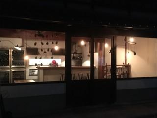 備中倉敷葡萄酒酒場