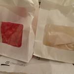 75842266 - 「出汁巻バーガー(200円)」と「出汁巻ベーコンバーガー(280円)」を購入。