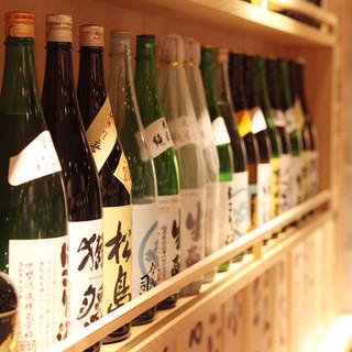 「ぬる燗佐藤監修」の厳選日本酒