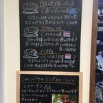 ザ ボトル オーブン - コーヒーのメニュー